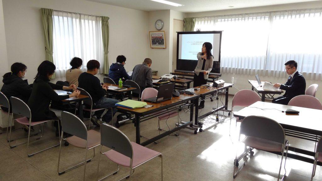 NPE心理教育セミナー研修の様子