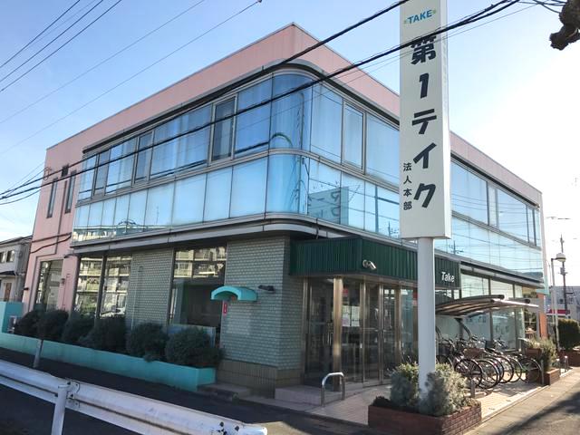 埼玉県越谷市の総合福祉センターTakeさんに見学訪問。